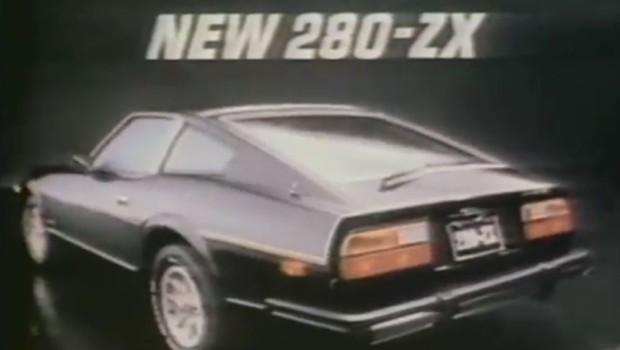 » 1979 Datsun 280ZX Commercial