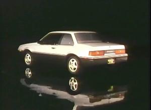 Buick Skyhawk X