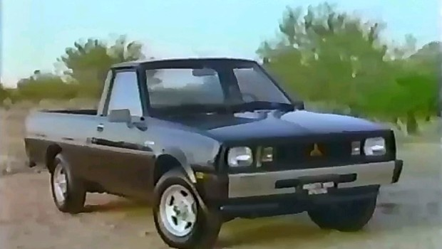 187 1984 Mitsubishi Mighty Max S Commercial
