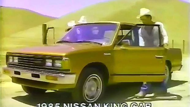 1985 nissan king cab pickup commercial. Black Bedroom Furniture Sets. Home Design Ideas