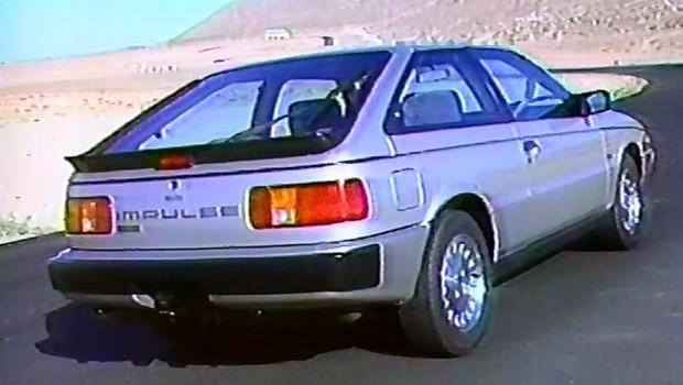 1988 Isuzu Impulse Preview Test Drive