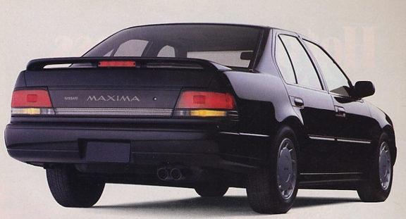 U00bb 1989 Nissan Maxima Commercial  U2013 4dsc