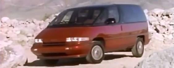 1990-chevrolet-lumina-apv1