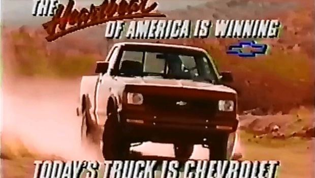 » 1990 Chevrolet S-10 Commercial
