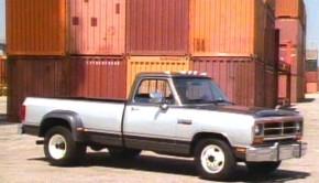 Dodge Ram X on 1991 Dodge Dakota Computer