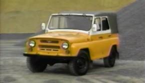1994-UAZ