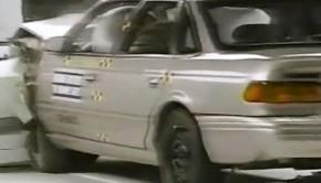 1995 IIHS