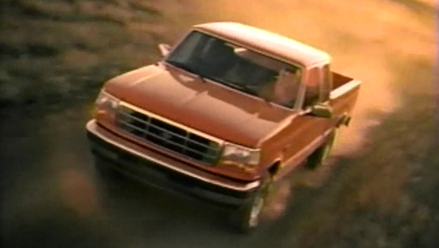 » 1995 Ford Truck Commercials – Northwest Ford Dealership