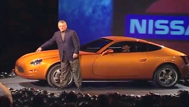 Great Concept Cars 1999 Nissan Z Concept2