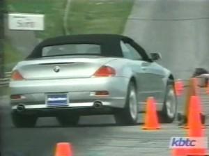 2004 BMW 645ci Test Drive