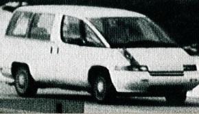Chevrolet Lumina APV1